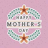 mothers day card with floral and golden borders vector