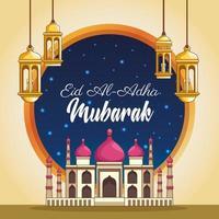 Mubarak festival of the Muslims vector