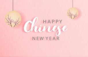 Happy Chinese new year with Chinese lantern vector