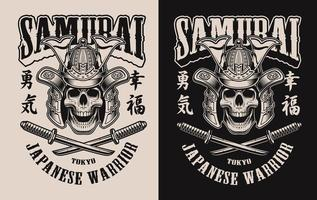 Illustrations with a skull in a samurai helmet