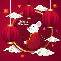 Chinese New Year 2020 Year of The Rat Paper Cut vector