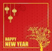 lunar chinese new year design with lanterns and tree