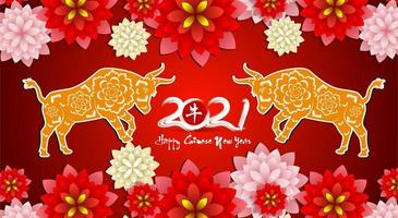 Red Floral Chinese New Year 2021 Poster