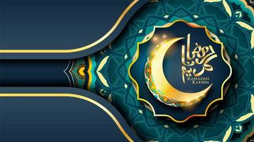 Ramadan Kareem islamic blue design with crescent moon