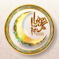 Ramadan kareem in golden ornate crescent moon frame