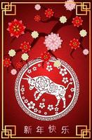 Year of the Ox Apricot Blossom Poster vector