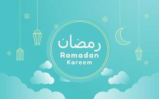 Ramadan Kareem Card with Hanging Moon and Lanterns