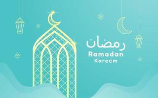 Ramadan Kareem Greeting Card with Moon on Structure