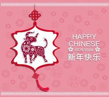 Chinese new year 2021 pink greeting