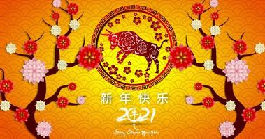 Chinesisches Neujahr 2021 orange gelbes Banner