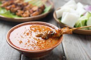 Delicious chicken sate photo