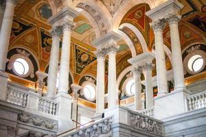 biblioteca del congreso, hall de entrada foto
