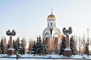 Great Martyr Genus Temple, Victory Park in Moscow. Russia.