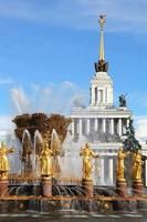 Fountain of Friendship peoples, Moscow, Russia