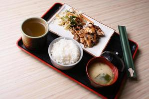 menú de teriyaki de pollo