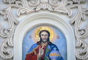 Fresco of Jesus. photo