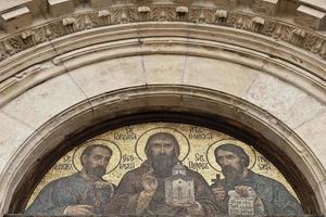 Fresco of cathedral Nevsky in Sofia, Bulgaria photo