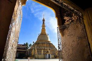 Botahtaung Pagoda in Yangon, Myanmar photo