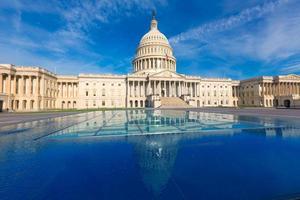 Capitol building Washington DC east facade US