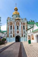 Kiev Pechersk Lavra photo