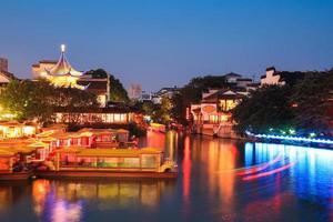 escena nocturna de nanjing foto