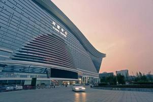 centro global en chengdu, noche de china foto