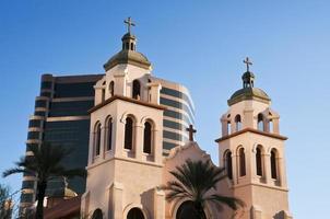 Downtown Phoenix photo