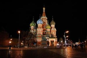 St. Basil's Cathedral photo