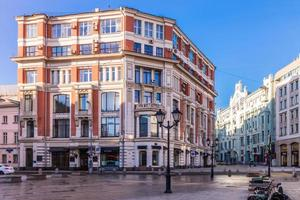 Narrow streets and old houses in the centre of Moscow. photo