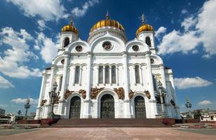 Cathedral of Christ the Saviour in Moscow photo