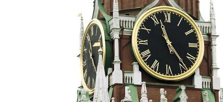 Old clock on tower (Russia, kremlin chimes)