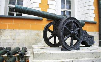Ancient artillery Cannons In The Moscow Kremlin, Russia photo
