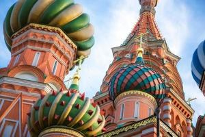 Saint Basil`s orthodox cathedral photo