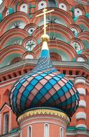 Colorful dome in St. Basil Cathedral photo