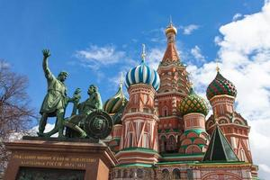 Front of Saint basil cathedral photo