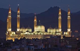 Mosque at night photo