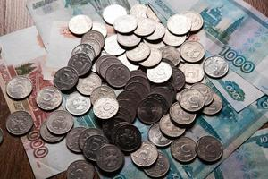 handful of Russian rubles photo