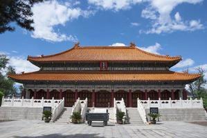 Temple of Confucius photo