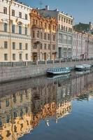 Channel of Griboedov in Saint-Petersburg. Russia photo