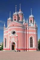 John the Baptist birth (Chesmen) church. Saint-Petersburg.Russi