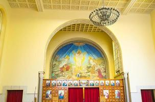 The colorful iconostasis photo