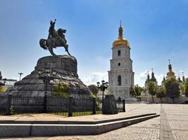 St. Sophia Square in Kiev photo