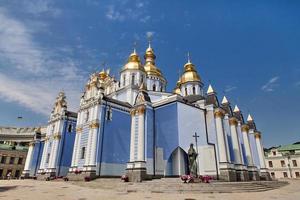 St. Michael's Monastery in Kiev photo