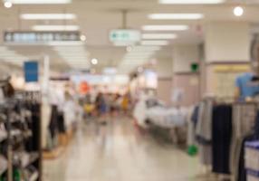 Fondo abstracto de grandes almacenes interior, profundidad de foco. foto