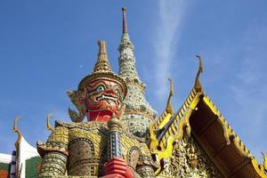 the demon guardian, Bangkok