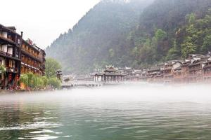 Fenghuang photo