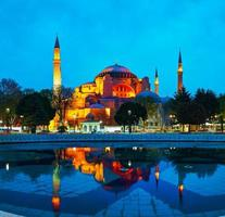 Hagia Sophia in Istanbul, Turkey photo