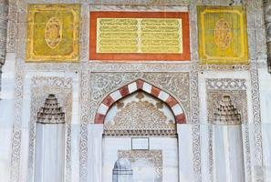 Fountain of Ahmed III photo