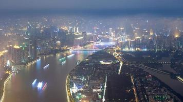 The Guangzhou's highest view.