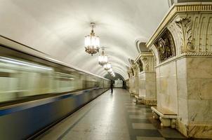 Underground movement photo